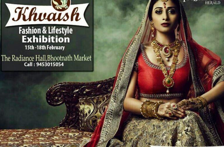khvaish exhibition lucknow