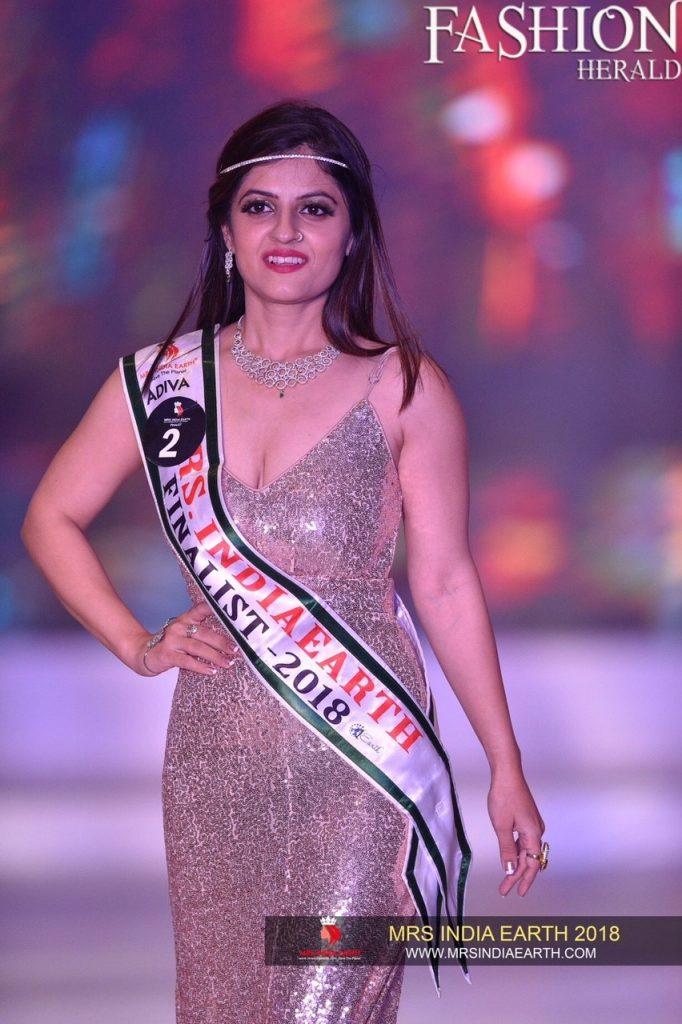 Afreen Khan Hot Photohsoot